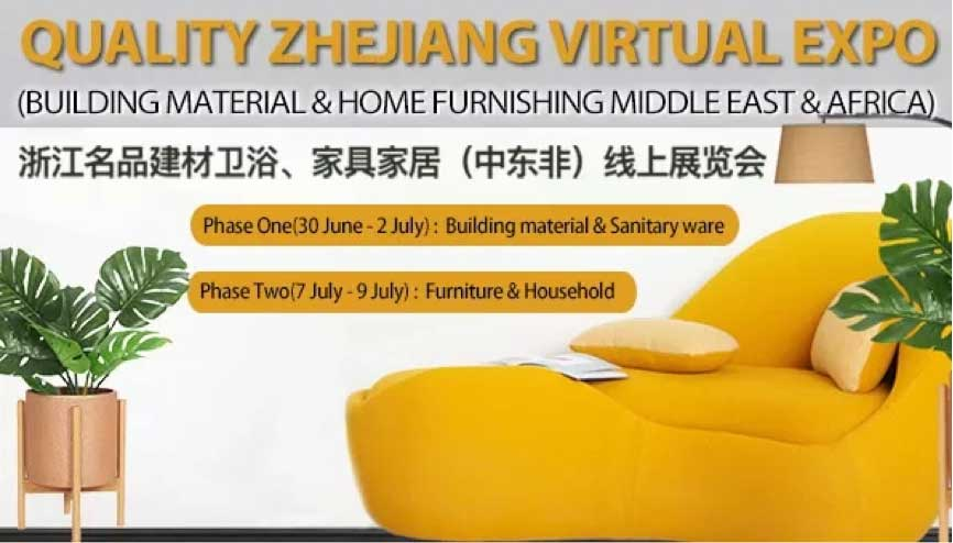 Quality Zhejiang Virtual Expo - Global Exhibitions